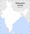 Malayalamspeakers.png