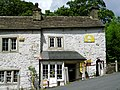 Malham, the village shop - geograph.org.uk - 1362927.jpg