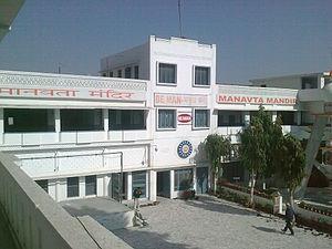 Baba Faqir Chand - The Manavta Mandir, Hoshairpur