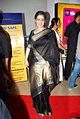 Manisha Koirala at Showcasing of Vidhu Vinod Chopra Production's films.jpg