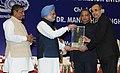Manmohan Singh presented the National Awards to the Micro, Small & Medium Enterprises, for their outstanding entrepreneurship, at a function, in New Delhi. The Minister of State (Independent Charge) for Micro (4).jpg