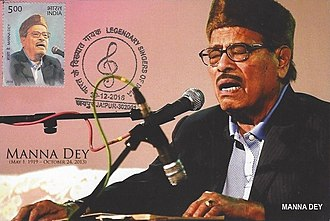 Manna Dey - Dey on a 2016 postcard from the series Legendary Singers of India