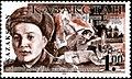 Manshuk Mametova stamp.jpg