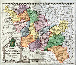 Map of Kharkov Namestnichestvo 1796 (small atlas).jpg