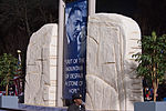 Martin Luther King Jr. float at the 57th Presidential Inauguration 130121-Z-QU230-310.jpg