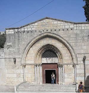 Tomb of the Virgin Mary - Twelfth-century façade of Mary's Tomb