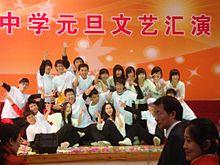 Class escort nanjing