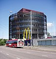 McDonald's HQ Helsinki Finland.jpg