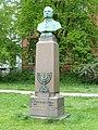 Meïr Aron Goldschmidt memorial - Frederiksberg, Copenhagen - DSC08910.JPG