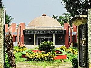 Bardhaman - Meghnad Saha Planetarium, Golapbag, Bardhaman
