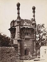 Bijapur Fort Wikipedia