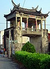 Meinong-east-gate-tower.jpg