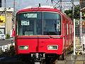 Meitetu6800.JPG