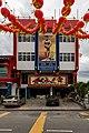 Melaka Malaysia Boon-Leong-International-Gym-02.jpg