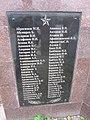 Memorial Cemetery. Brotherhood grave of Soviet soldiers4.jpg