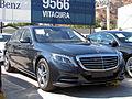Mercedes Benz S 500 2014 (13611959704).jpg