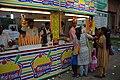 Metro - Ice-cream Parlour - 40th International Kolkata Book Fair - Milan Mela Complex - Kolkata 2016-02-02 0670.JPG