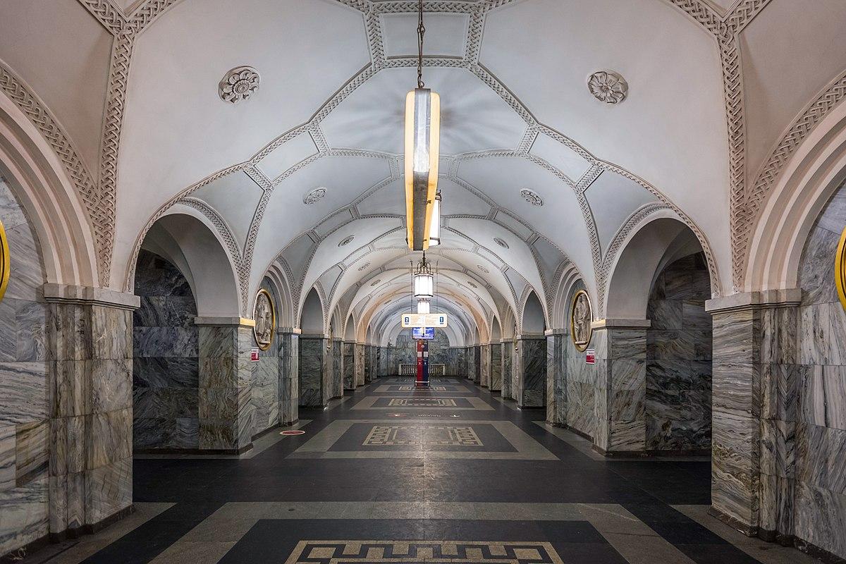 Park Kultury - Moscow metro 67