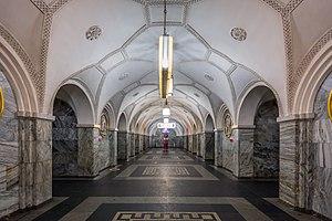 Park Kultury (Koltsevaya Line) - Image: Metro MSK Line 5 Park Kultury