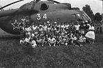 Międzynarodowe Zawody Spadochronowe o Błękitną Wstęgę Odry Wrocław 1986 05.jpg