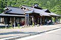 Michinoeki-ayunosato-yadagawa.jpg