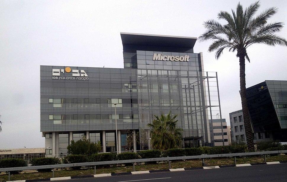 Microoft Israel Hertzliah