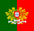 Military flag of Portugal.svg