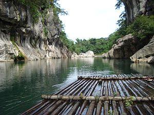 Minalungao National Park - Image: Minalungao National Park
