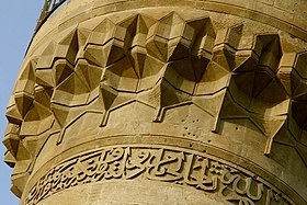Minaret at khans mosque in shirvanshahs palace in baku 14thcentury2.jpg