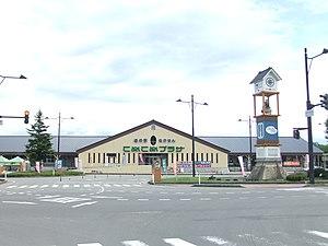 Miti-no-eki Nakasen.jpg