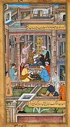 Moghul.1590-95гг