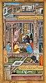 Moghul.1590-95гг.jpg
