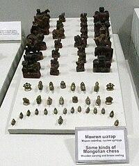 蒙古大象棋