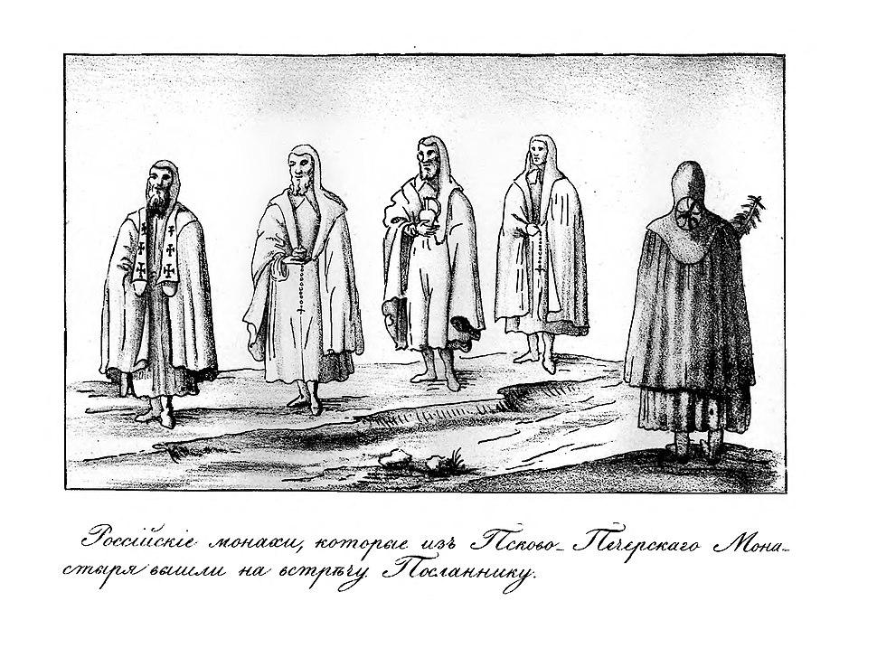 Monks of Pechory monastery