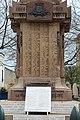 Monument morts Vitry Seine 1.jpg