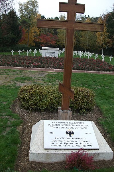 Monument en mémoire des russes mort pour la France à st-hilaire le grand.