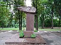 Monument to teachers and students of Kharkiv Polytechnic Institute fallen in WWII (2019-07-24) 02.jpg
