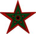 Moroccan Barnstar of National Merit.png