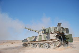 Royal Moroccan Armed Forces - Image: Moroccan M109A5 howitzer, 2012 03