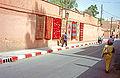 Morocco-71 (2218250051).jpg