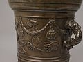 Mortar with Animal Frieze MET LC-2017 11-006.jpg