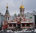 Moscou.-Place Rouge Cathédrale Notre-Dame-de-Kazan.jpg