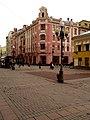 Moscow, Arbat 38.jpg
