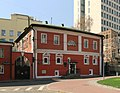 Moscow IpatievskyLane12str1.JPG