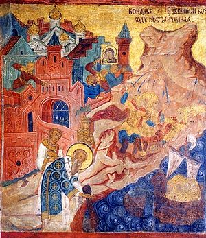 Siege of Constantinople (860) - Fresco (1644) showing Michael and Photius putting the veil of the Theotokos into the sea (Church of the Veil, Moscow Kremlin).