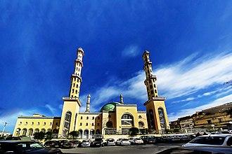 Blida - Image: Mosquée El Kawthar Blida