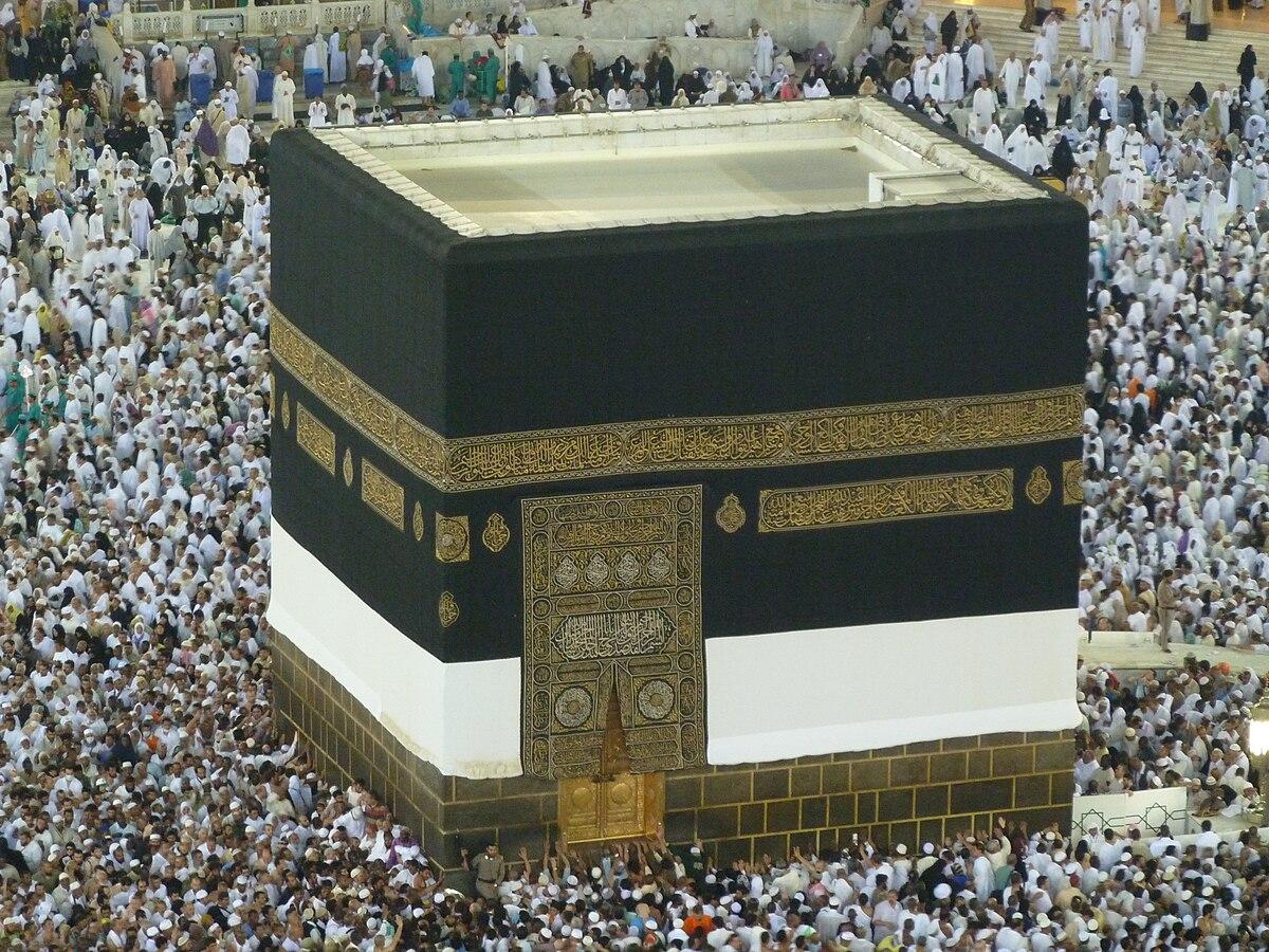 Site de rencontre islam haram