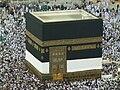 Mosquée Masjid el Haram à la Mecque.jpg