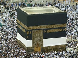 Black Stone - The Kaaba in Mecca. The Black Stone is set into the eastern corner of the building.