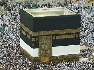 Hajj - Image: Mosquée Masjid el Haram à la Mecque